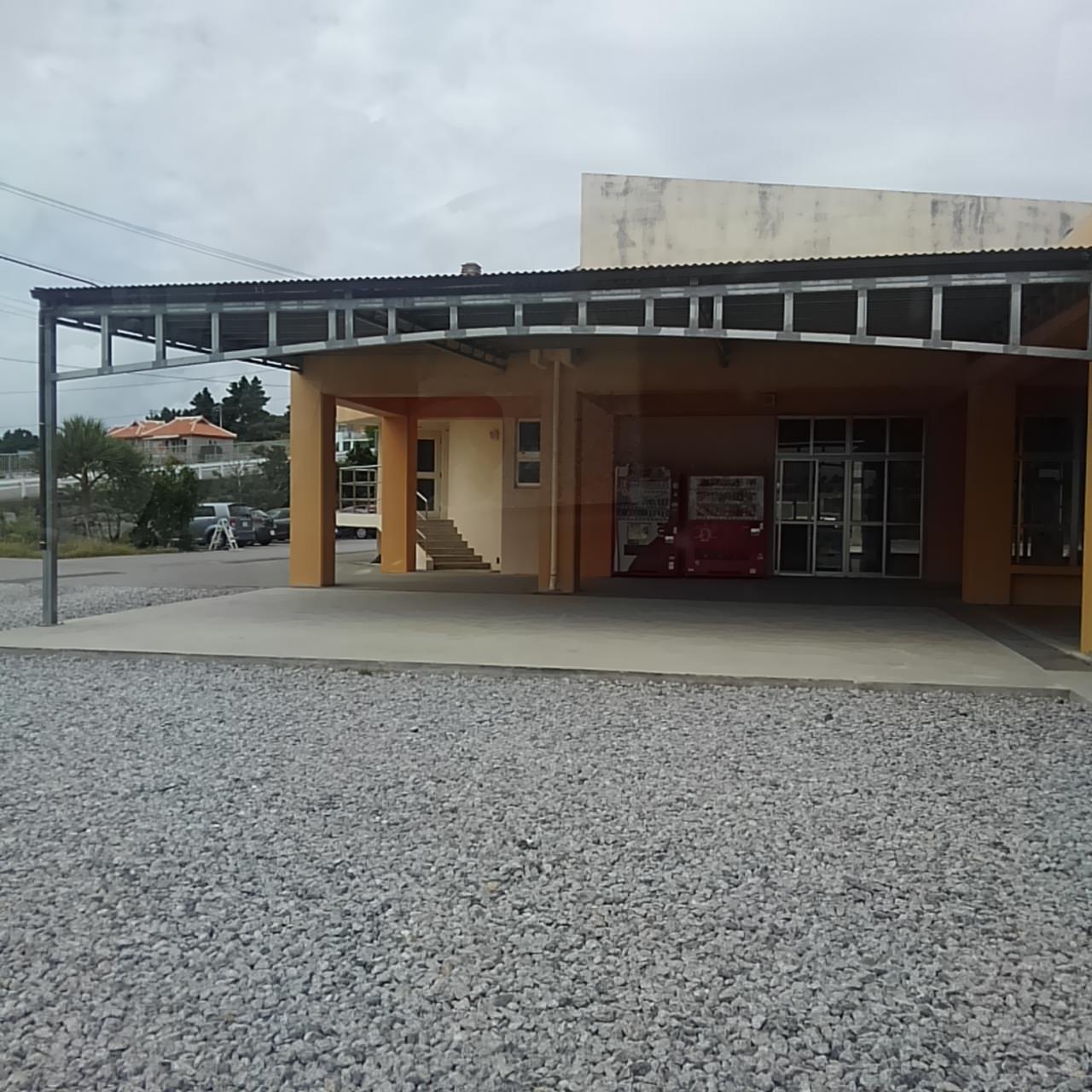 古宇利島公民館