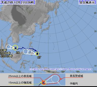 フィリピンで台風27号が発生