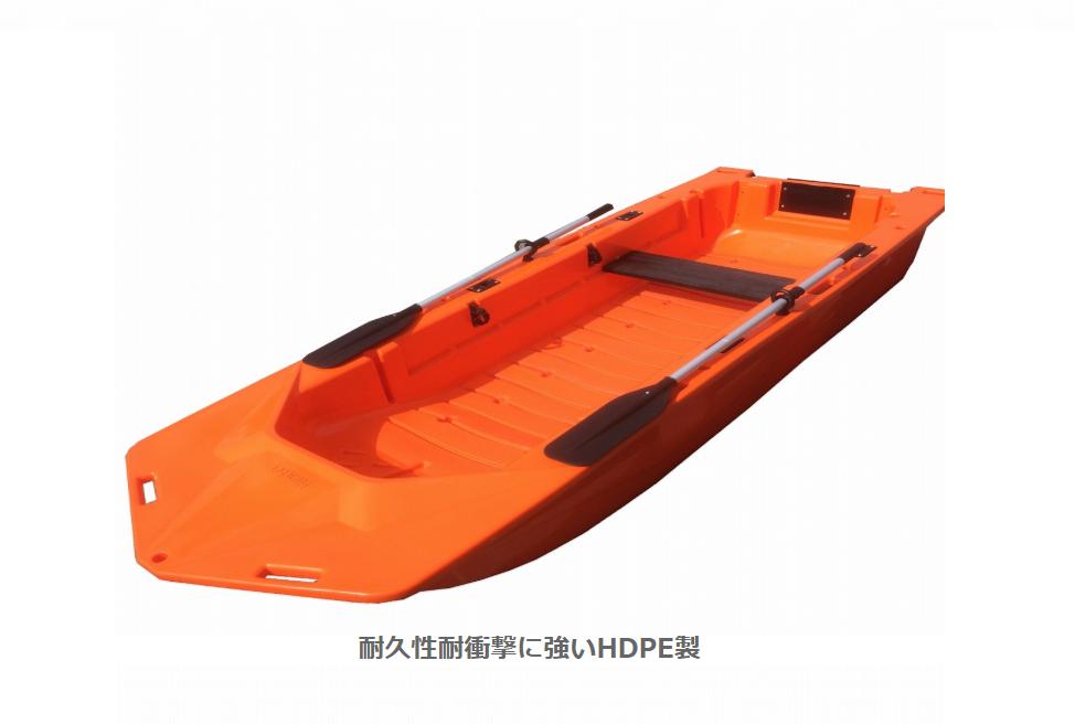 Hunter Boat 300
