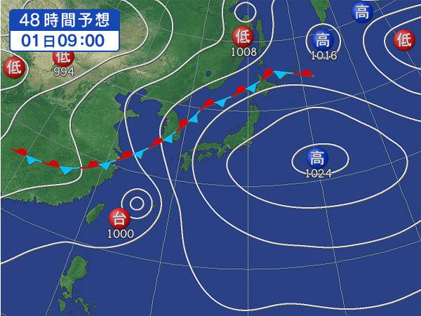 今週末も台風