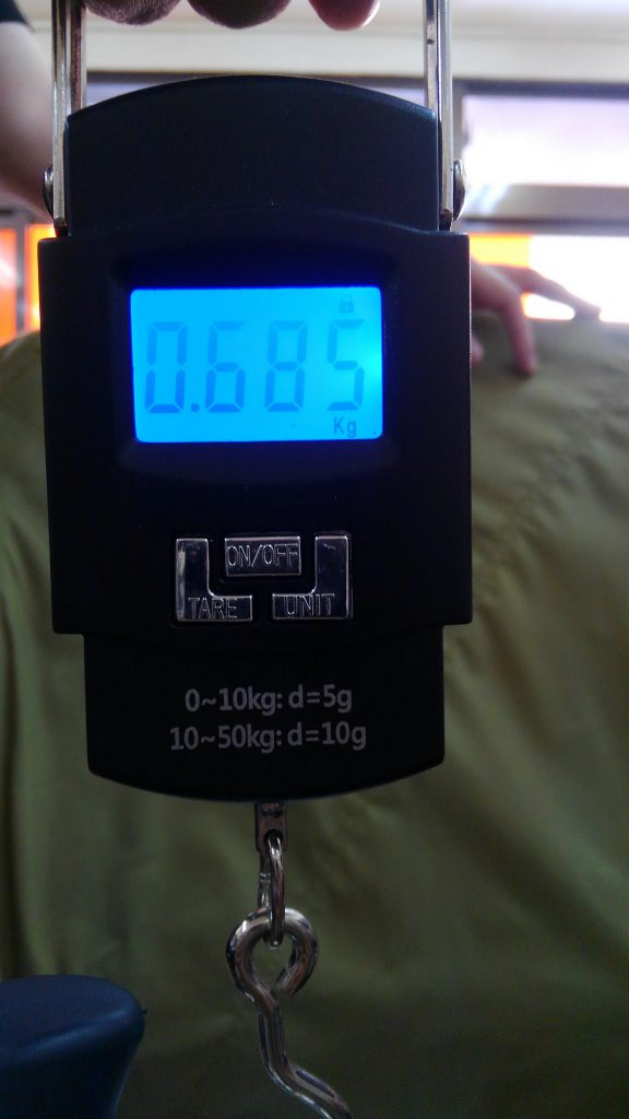 SHIMANO オシアジガー3000HGの重量