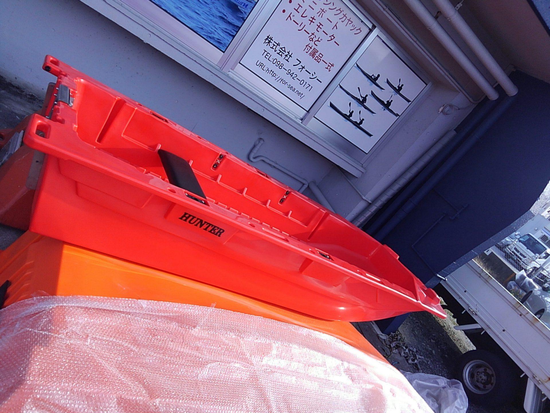 新型のハンターボート300