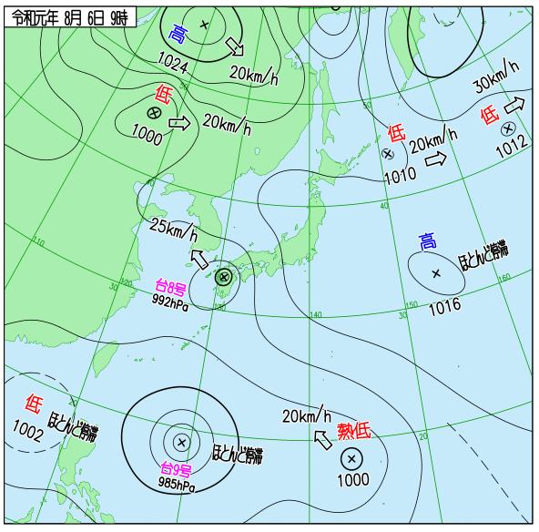 台風と低気圧
