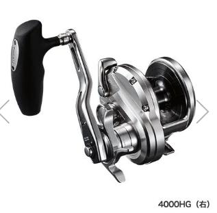 オシアジガー4000HG