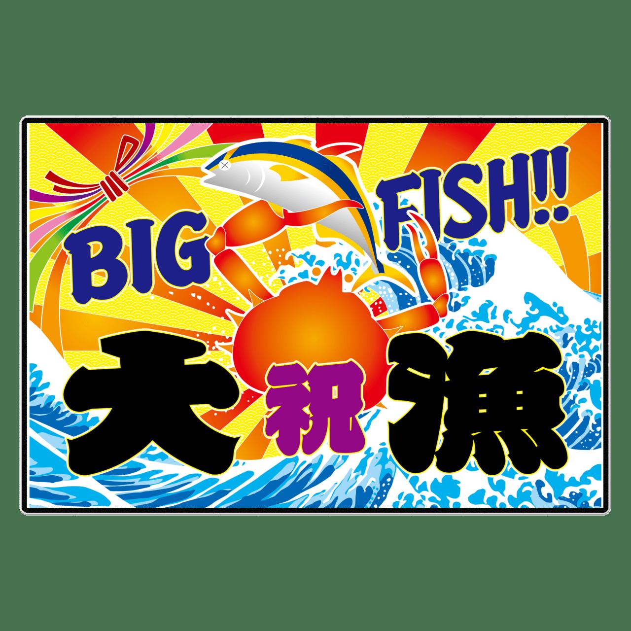 ハンターボートで沖縄カンパチジギング