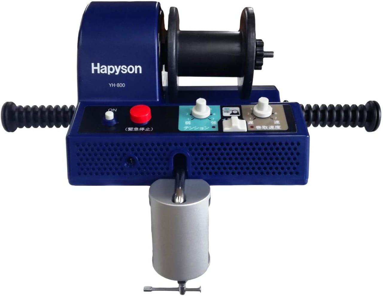 ハピソン YH-800 電動ラインワインダー